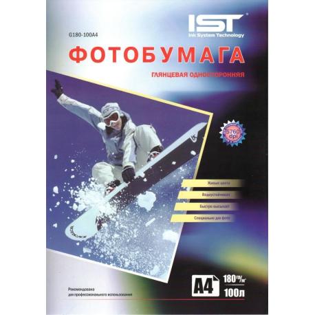 Фотобумага IST глянцевая A4, 180 гр. (100 л.)