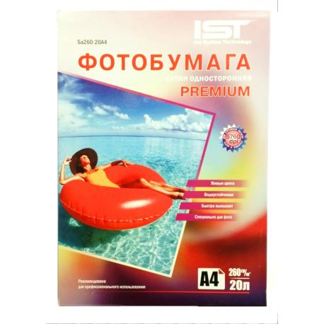 Фотобумага IST Premium сатин, A4 (20 л.)