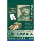 Самоклеящаяся бумага для этикеток, A4, 6 шт., 70 гр., (50 л.)