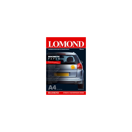 LOMOND Magnetic Paper, glossy, A4, (2 л.)