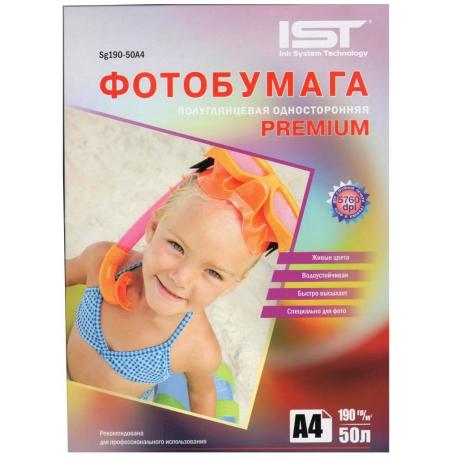 Фотобумага IST Premium полуглянец, A4, 190 гр. (50 л.)