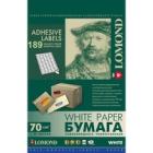 Самоклеящаяся бумага для этикеток, A4, 189 шт., 70 гр., (50 л.)