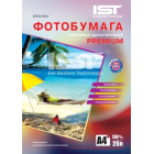 Фотобумага IST Premium глянец, A4, 260 гр. (20 л.)
