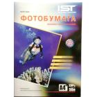 Фотобумага IST матовая, А4, 220 гр. (50 л.)