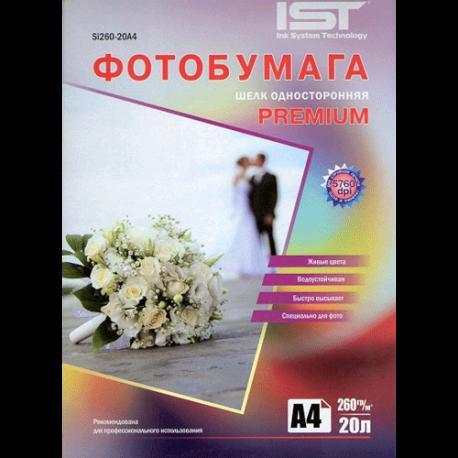 Фотобумага IST Premium шёлк, A4 (50 л.)