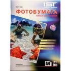 Фотобумага IST матовая, А4, 170 гр. (50 л.)