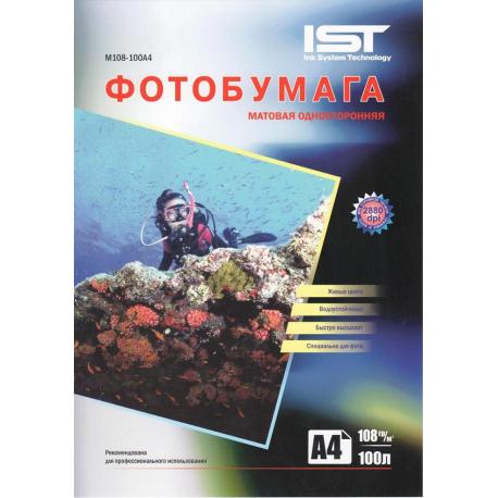 Фотобумага IST матовая, A4, 108 гр. (100 л.)