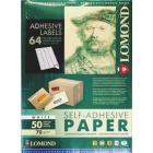 Самоклеящаяся бумага для этикеток, A4, 64 шт., 70 гр., (50 л.)