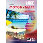 Фотобумага IST Premium глянец, A4, 260 гр. (50 л.)