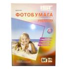 Фотобумага IST Premium полуглянец, A4, 260 гр. (50 л.)