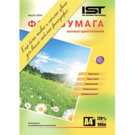 Фотобумага IST матовая, 10x15, 220 гр. (100 л.)