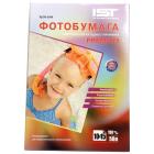 Фотобумага IST Premium полуглянец, 10х15, 190 гр. (50 л.)