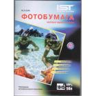Фотобумага IST матовая, 10х15, 170 гр. (50 л.)