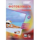 Фотобумага IST Premium глянец, 10х15, 190 гр.