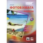 Фотобумага IST Premium глянец, 10х15, 260 гр.