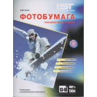 Фотобумага IST G180-50A12, глянцевая, 13х18, 180 гр. (50 л.)