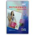 Фотобумага IST сублимационная, 100 гр., А3 (100 л.)