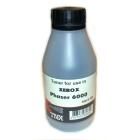 Тонер TONEX для Xerox Ph 6000, 6010, 6015, чёрный