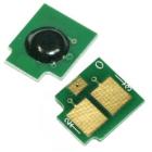 Чип для HP CF321A (HP653A), Cyan