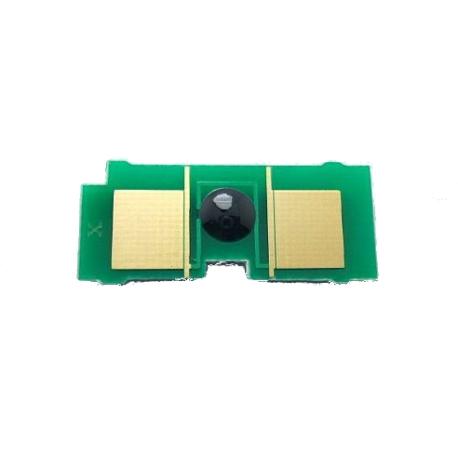 Чип универсальный для HP Q5949A, HP Q7553A
