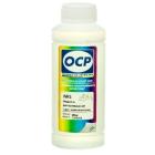 OCP NRS - промывочная жидкость, 100 мл