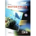 Фотобумага IST матовая двусторонняя, А4, 200 гр. (50 л.)