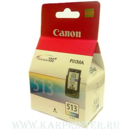 Чернильница Canon CL-513 color