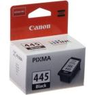 Картридж Canon PG-445, black