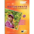 Фотобумага магнитная матовая, 650 гр., A4, (2 л.), IST