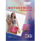 Фотобумага IST сублимационная, 100 гр., А4 (100 л.)