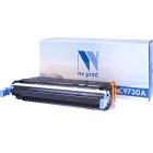 Картридж NV Print для HP C9730A
