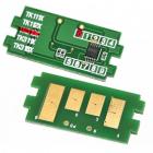 Чип для Kyocera Ecosys P6130, M6030, M6530 (TK-5140Y), yellow, 5K