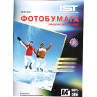 Фотобумага IST глянцевая двусторонняя, А3, 160 гр. (50 л.)