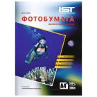 Фотобумага M220-100A4 матовая, А4, 220 гр., упак. 100 л., IST