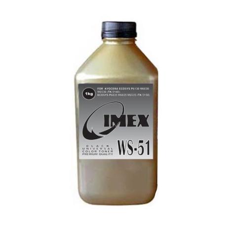 Тонер для KYOCERA FS Color WS-51-K, black, (1 кг., IMEX), Gold Atm