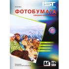 Фотобумага IST G240-50A4 глянцевая, A4, 240 гр. (50 л.)