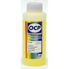 OCP RSL - базовая сервисная жидкость, 100 мл