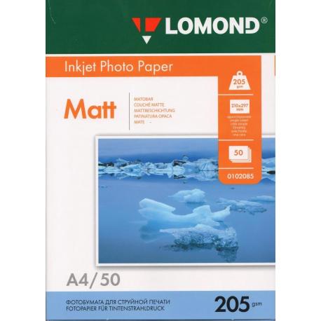 Матовая односторонняя фотобумага, A4, 205 гр., (50 л.)