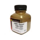 Девелопер для Xerox Phaser 7500, 7100, 6010, 6500, CFX-33D, 53 гр., Gold АТМ