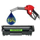 Чип картриджа T6945 для Epson SureColor SC-T3000, SC-T5000, matte black, Apex