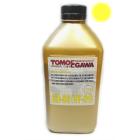 Чип картриджа T6943 для Epson SureColor SC-T3000, SC-T5000, magenta, Apex