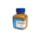 Чип для картриджа HP CF256A (56A), 7.4K, Apex