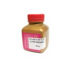 Чип для картриджа HP CF256X (56X), 13.7K, type B61, Apex