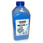 Тонер Булат HC103.1 универсальный, синий, 500 гр.