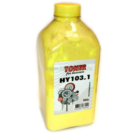 Тонер Булат HY103.1 универсальный, жёлтый, 500 гр.