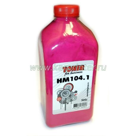 Тонер Булат HM104.1 универсальный, пурпурный