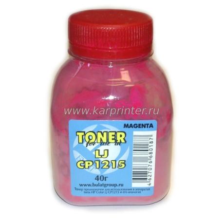 Тонер Булат HP Color LJ CP 1215, пурпурный, 40 гр.