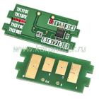 Чип для Kyocera FS-4200/4300DN (TK-3130), 25K