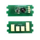 Чип для Kyocera Taskalfa 1800/2200 (TK-4105)