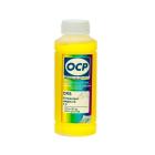 OCP CRS - концентрат жидкости RSL, 100 мл